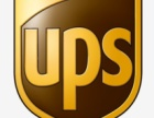 北京朝阳UPS货运快递免费电话