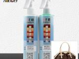 广东好威厂家皮革清洁剂 植鞣皮专用清洁剂 植鞣皮革的清洁护理