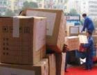 红塔区健博搬家公司专业搬家、搬厂、办公室搬迁服务