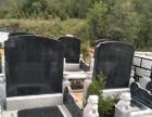 大连天台阁公墓有限公司
