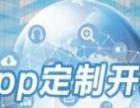郑州手机app软件开发,**郑州闪创科技