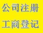 千岛湖专业申请商标注册