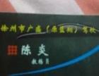 广胜驾校原(蓝翔)