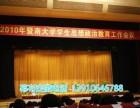 河北吴桥定做舞台幕布剧院幕布学校礼堂 电动幕布