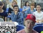 杭州爱可宠物美容学校正在招生