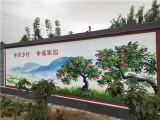 绵阳涪城本地墙体广告公司 喷绘广告 刷漆写字