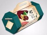 北京礼品盒定做工厂