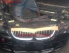 供应马自达M6发动机,起亚智跑2.2发动机等拆车件