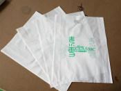 宁夏包装袋哪里有卖 银川包装袋出售