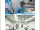 台州九三腋臭康复中心
