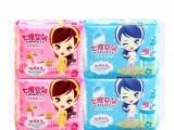 广州生产日化用品公司七度空间卫生巾批发全国各地货到付款