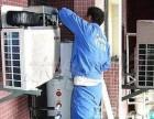苏州平江区娄门空调不制冷,空调专业维修(加氟)