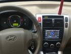 现代途胜2009款 2.0 自动 两驱舒适天窗型 出售现代途胜越