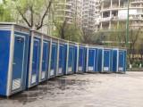 绵阳移动厕所租赁卫生间出租出售