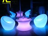 LED发光圆形茶几创意简约客厅室内茶几户