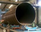 双面埋弧焊螺旋钢管 螺旋无缝钢管 Q235C螺旋钢管