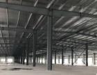 经开区始信路钢构7350平厂房出租