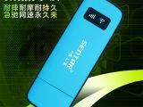 新款电信联通4G无线网卡USB无线上网卡