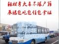 深圳哪里可以学大车 深圳增驾大车多少钱 多久可以拿证