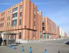 涿州中关村和谷创新产业园 50年工业产权 可环评