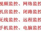 武汉王家湾郭茨口十里铺监控摄像头安装监控