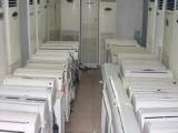 上海高价回收电脑 办公设备二手家用电器 空调冰箱 交换机