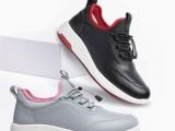 金泰利太赫兹能量鞋材质讲解