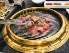 韩式烤肉厨师 韩式炭火烤肉厨师 烤肉配方