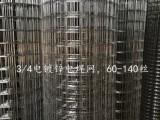 安平抹墙用钢丝网