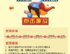 你是中国较牛的散户吗