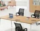 邢台一对一培训桌办公桌会议桌班台电脑桌厂家定做