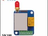SK100系列 工业级远程无线单路开关控制模块