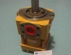NB齿轮泵是什么样的泵 上海域昊液压讲解