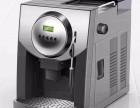 深圳市高档进口咖啡机维修 全自动咖啡机 速溶咖啡机故障专修