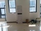 灞河西路欧亚国际写字楼250平米