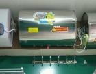 水电改造 管道维修 精品卫浴