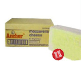 安佳马苏里拉 新西兰马苏 必胜客披萨专用奶酪芝士烘焙原料