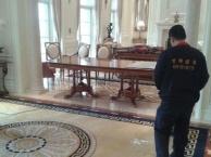 家庭、单位各种保洁、窗帘、地毯清洗、地板打蜡、