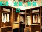 安庆网上家具配送安装,搬运,搬家