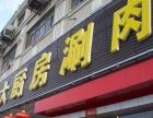 南市食品街大悦城附近商铺转让 可餐饮房型好用