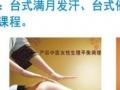 朵拉A萌母婴游泳馆加盟,新时代的朝阳产业