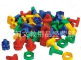 厂家供应幼儿桌面玩具,益智玩具,塑料玩具