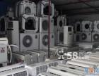温州电器回收 温州电脑回收 温州空调回收 二手物品回收