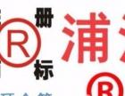 浦江县工商年检 公司年审/个体户年审 报税