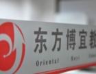 常州网站推广培训班网络营销培训班sem网盟seo优化关键词