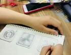 余姚哪里有UI培训学校UI交互原型图怎么画