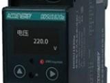 DDSU1820a单相电子式电能表