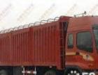 全国货运——闽南专线——各种大件货运,搬家运输