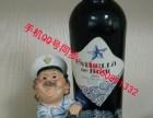 智利原瓶进口海帝星干红葡萄酒