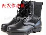 一件起批正品配发高帮男女07作战靴双秘度防穿刺多功能鞋